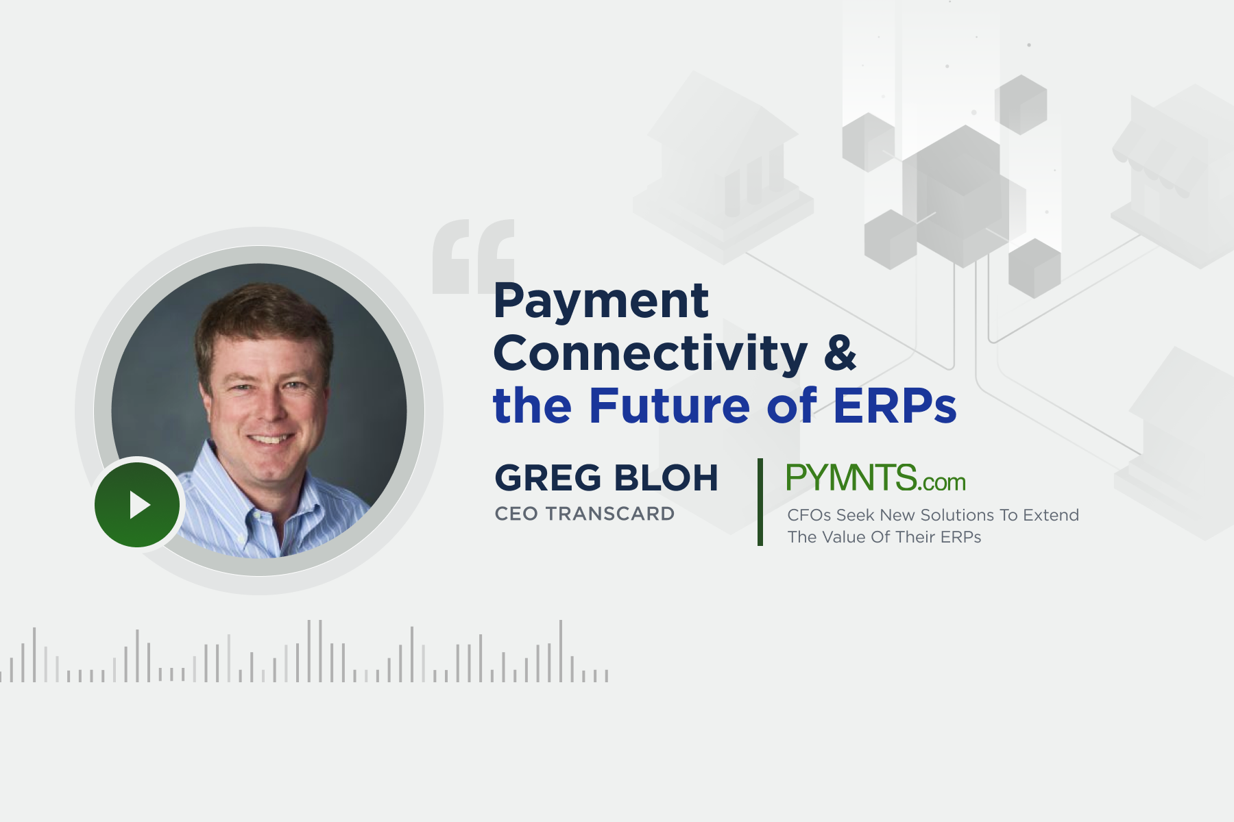 payment connectivity
